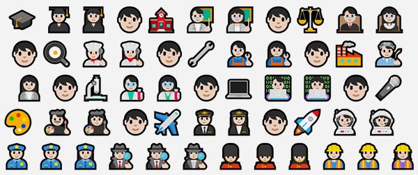 emoji profesiones